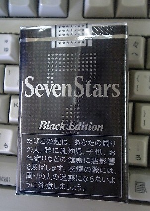 sevenstars blackedition.jpg